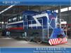 机车-陕西高远轨道装备有限公司制造