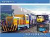 牵引机车-中铁陕西高远公司生产