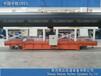 中铁陕西高远公司-中国最大电动平车制造企业