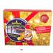 休闲零食品曲奇礼盒帝皇牌丹麦风味奶油曲奇特别装礼盒650g