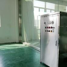 更衣室臭氧消毒机图片