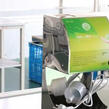 食品氧气型臭氧灭菌设备图片