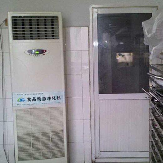 284食品高能离子空气灭菌设备