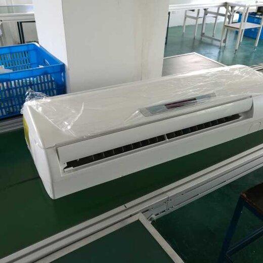 483冷菜店空气消毒机600