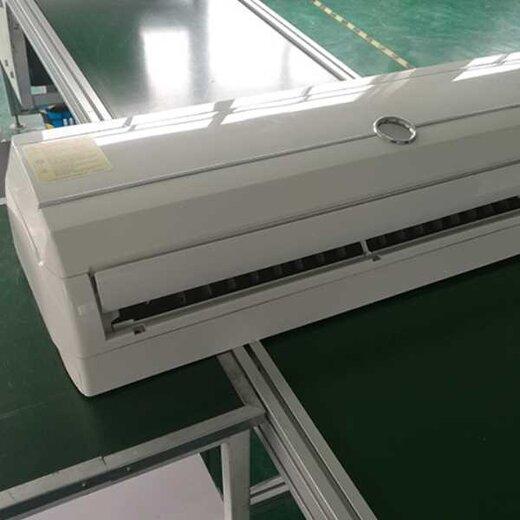107遥控壁挂式空气杀菌器