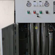 玉门市臭氧发生器厂家图片