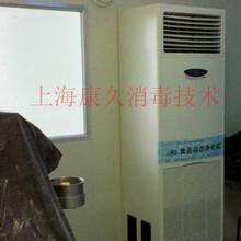 杭州市动态空气消毒机