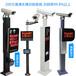 云南停车场系统品牌排行龙蛰停车场脱机收费系统