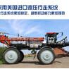 新款玉米打药机中国丰诺制造