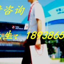 外国人来华工作签证如何办理以及注意事项早知道