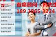 互联网小额贷款牌照怎么申请条件流程费用