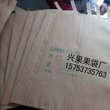 曲阜兴果果袋厂家专业生产葡萄套袋价格合理质量保证