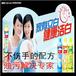 江西小型洗洁精生产设备,南昌洗洁精生产技术及配方
