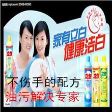 四川洗洁精生产设备,成都洗洁精生产技术及配方