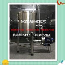 小型洗衣液生产设备厂家,洗衣液生产设备价格