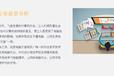 镇江办公自动化培训招生学电脑基础培训