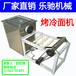 乐驰专供烤冷面机东北新款机械半自动烤冷面机