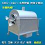 商用电动滚筒炒货机糖炒栗子机花生瓜子炒锅机10.15.25公斤图片