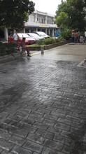 供應潁上壓模地坪材料批發圖片