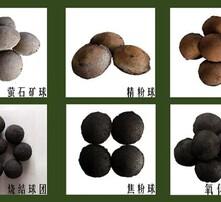 属矿粉球团粘合剂,锰矿粉球团粘合剂,铁精粉球团粘合剂,氧化铁皮球团粘合剂图片