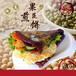 山东小本创业小吃,特别流行的果蔬营养煎饼,加盟有礼