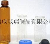 超成常年供应管制玻璃瓶
