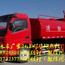 程力東風多利卡5-10噸灑水車現車供應圖片