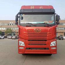 专业生产销售一汽解放J6长途运输9.6米冷藏车可分期付款协助上牌