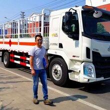 东风柳汽乘龙6.8米气钢瓶运输车生产厂家多少钱
