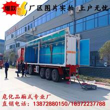 成都重汽拉涂料5.15米运输车多少钱能卖图片