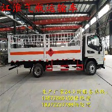 台州柳汽乘龙6.58米汽油专用运输车多少钱能卖图片