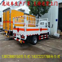 日喀则专业运输甲醇5.15米运输车批发价格图片