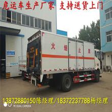 克拉玛依柳汽乘龙6.58米汽油专用运输车现车出售图片