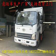 泰安专业运输甲醇5.15米运输车现车出售图片