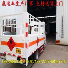 益阳柳汽乘龙6.58米汽油专用运输车全国上牌图片