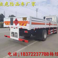 包头柳汽乘龙6.58米汽油专用运输车批发价格图片