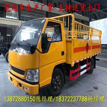 眉山柳汽乘龙6.58米汽油专用运输车现车出售图片