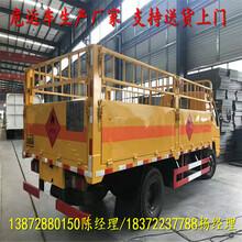 安顺柳汽乘龙6.58米汽油专用运输车现车出售图片
