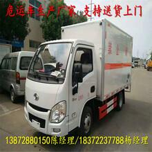 喀什专业运输甲醇5.15米运输车批发价格图片