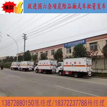 哈尔滨专业运输甲醇5.15米运输车现车出售图片