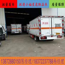 广州带气囊悬挂9.6米易燃液体厢式运输车现车出售图片