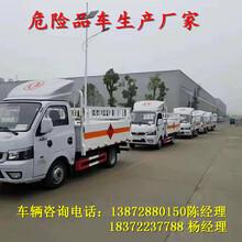 宜春江铃可拆卸栏板液化气瓶运输车经销点价格图片