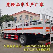 台州超越X100蓝牌气瓶运输车怎么卖图片