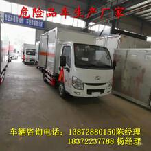 玉树藏族自治州超越X100蓝牌气瓶运输车怎么卖图片