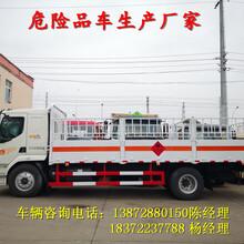 阜阳江淮5.2米黄牌气瓶运输车整车价格图片