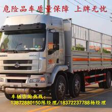 永州超越X100蓝牌气瓶运输车详细配置图片