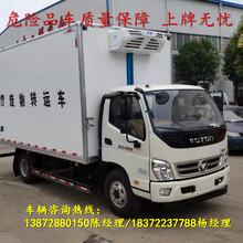 吉安江铃可拆卸栏板液化气瓶运输车现车降价促销图片