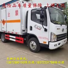 太原解放4.2米3人座液化气瓶车整车价格图片