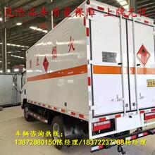 台州江铃可拆卸栏板液化气瓶运输车怎么卖图片