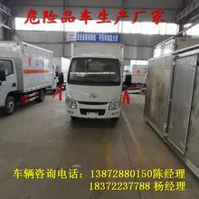 潮州解放4.2米3人座液化气瓶车怎么卖图片